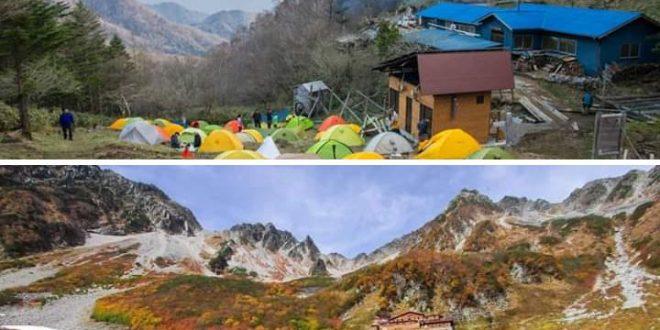 Mengenal Lodge Pada Pendakian Gunung Di Jepang